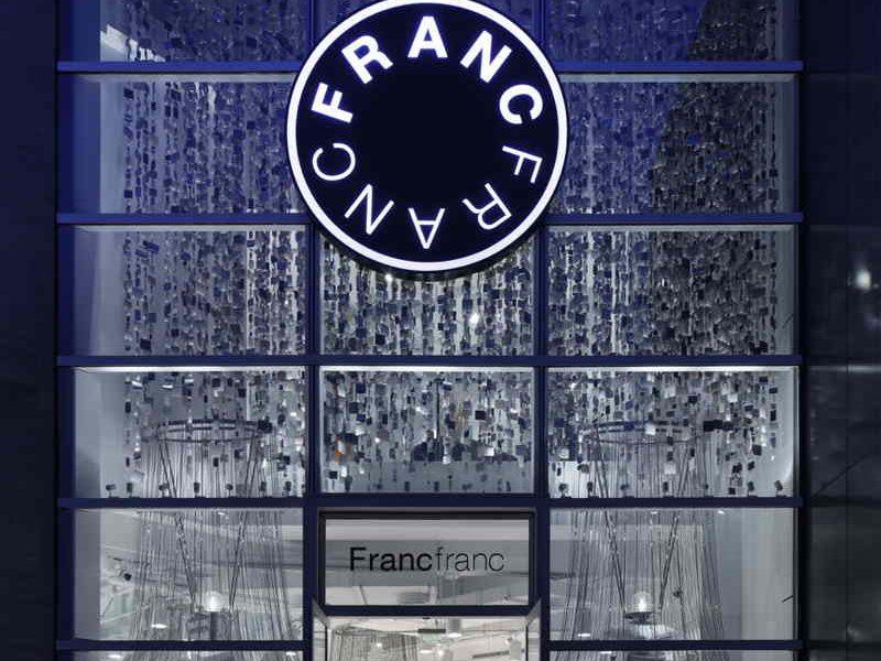 Francfranc 上海新天地店