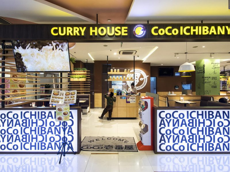 COCO壱番屋(上海)