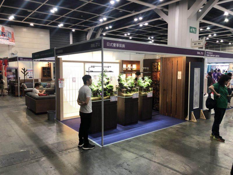 HK Exhibition 2019.06